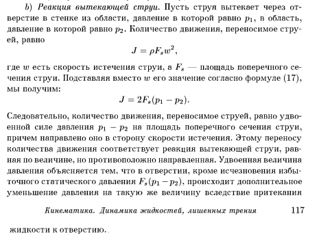 http://sf.uploads.ru/aoJh8.png