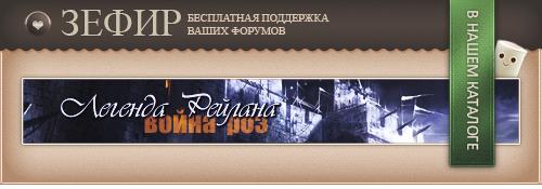 http://sf.uploads.ru/aoYpV.png