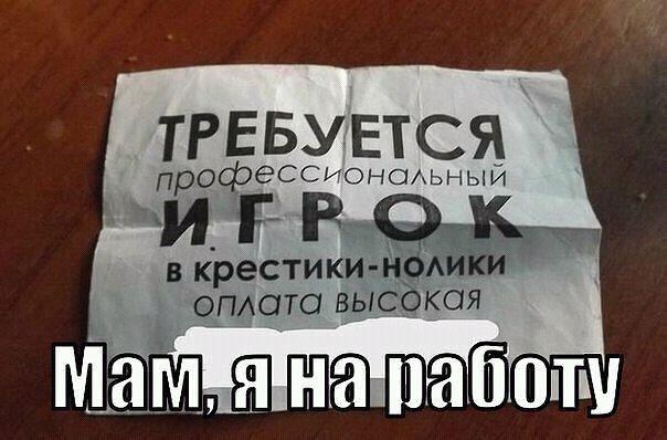 http://sf.uploads.ru/apzBJ.jpg