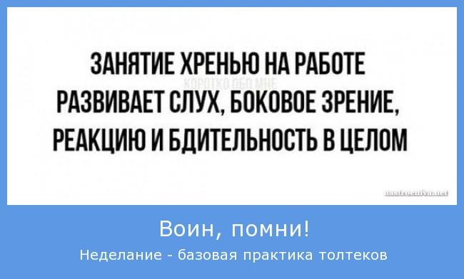 http://sf.uploads.ru/ayS2f.jpg