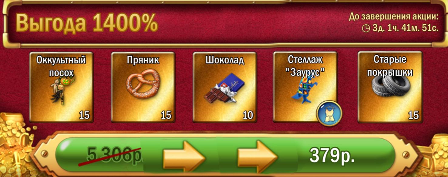 http://sf.uploads.ru/b0qWf.jpg