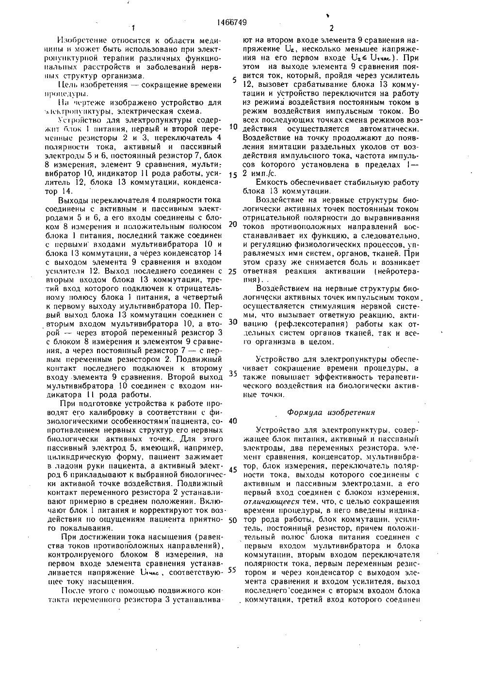 http://sf.uploads.ru/bMKdE.jpg