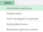 http://sf.uploads.ru/bQB8r.jpg