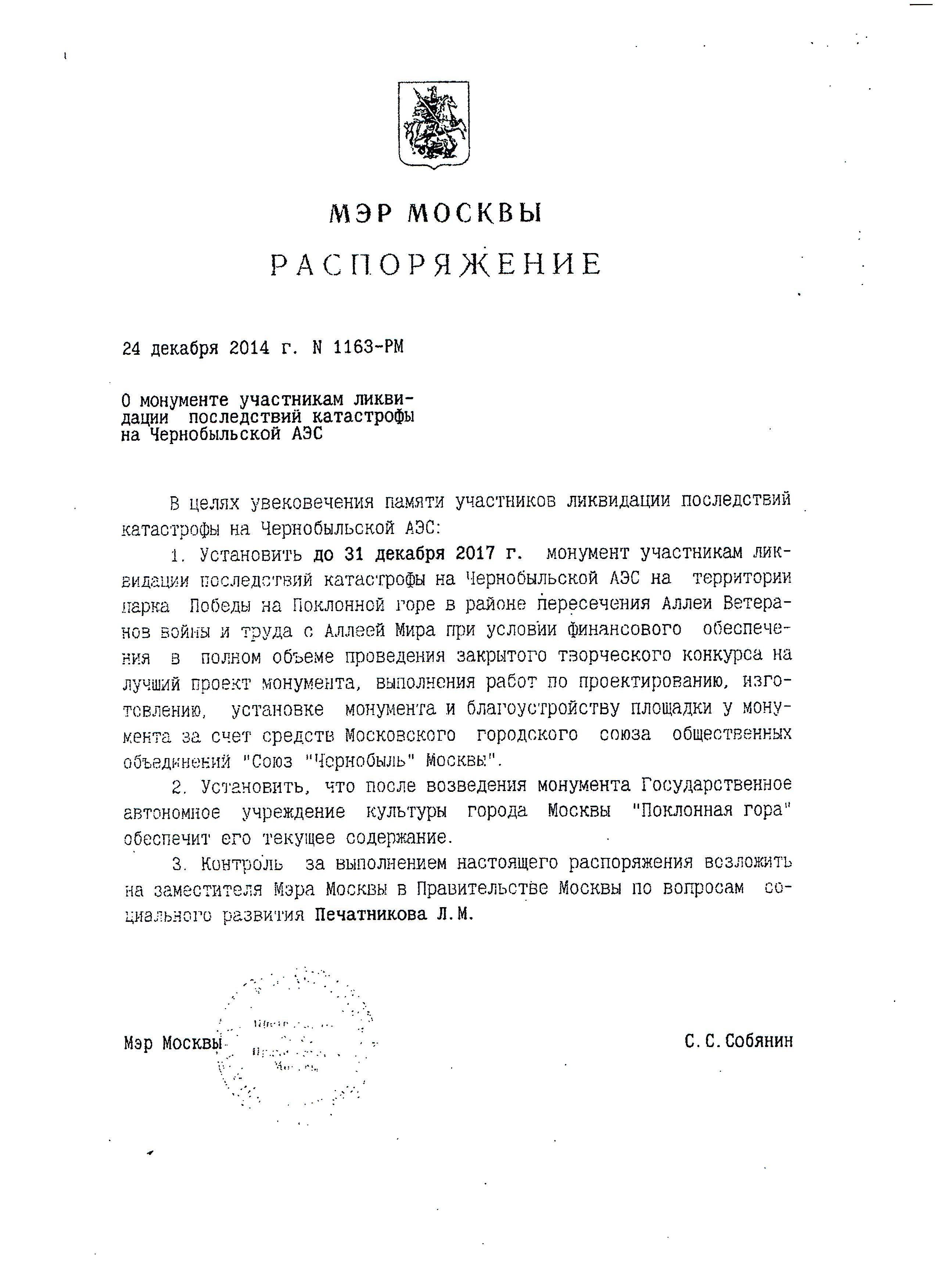 http://sf.uploads.ru/bXjH8.jpg