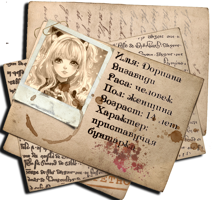 http://sf.uploads.ru/brTmN.png