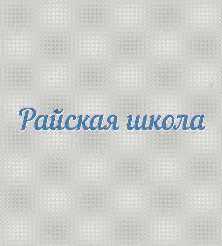http://sf.uploads.ru/bwF3I.jpg