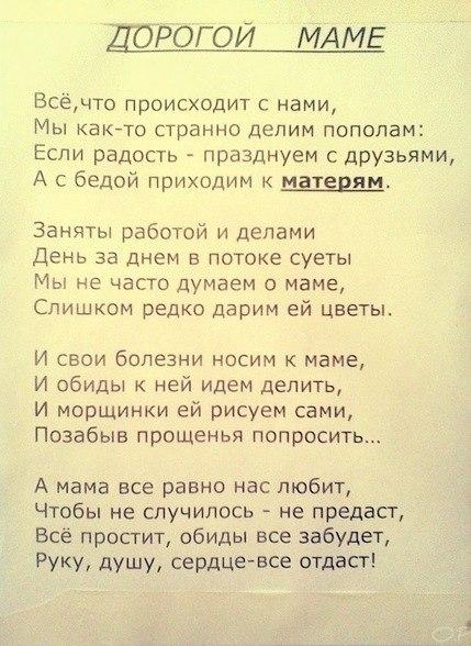 http://sf.uploads.ru/byZrf.jpg
