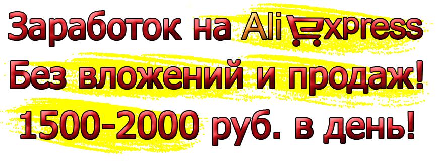 http://sf.uploads.ru/c7tP1.png