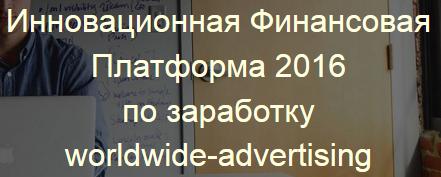 http://sf.uploads.ru/cGxvA.png
