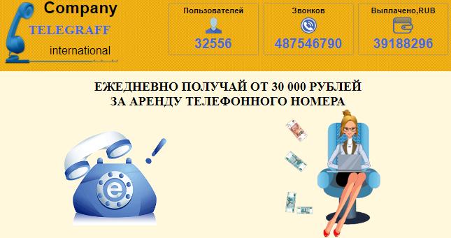 http://sf.uploads.ru/caS1l.png