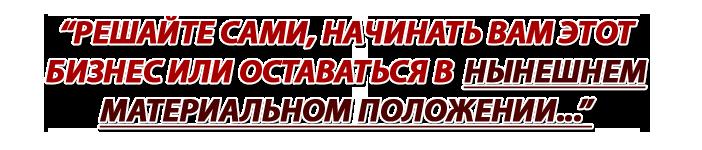 http://sf.uploads.ru/cd6jq.png