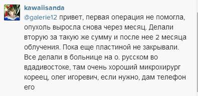 http://sf.uploads.ru/cgnzb.jpg