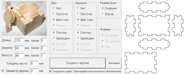 http://sf.uploads.ru/d/hJW9p.jpg