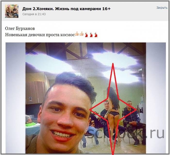 http://sf.uploads.ru/d9oF1.jpg