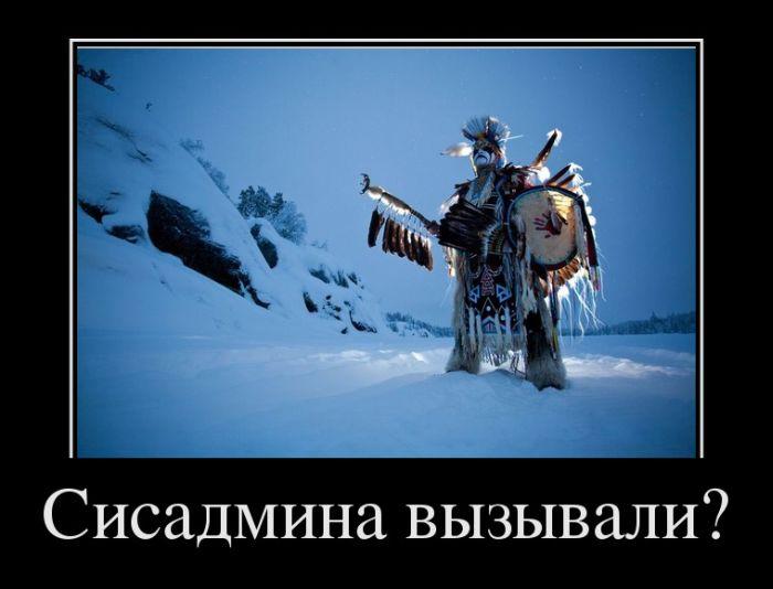 http://sf.uploads.ru/dInPL.jpg