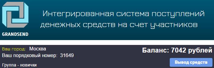 http://sf.uploads.ru/dUGoZ.png