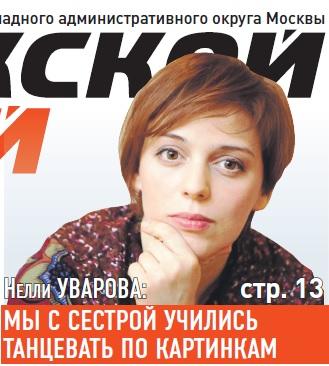 http://sf.uploads.ru/diU6I.jpg