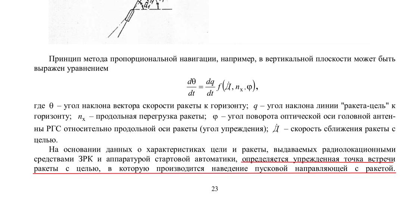 http://sf.uploads.ru/dmRPI.jpg