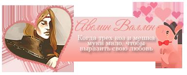 http://sf.uploads.ru/dq9Rp.png