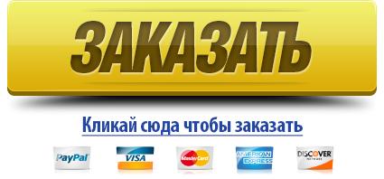 http://sf.uploads.ru/dvj0O.png