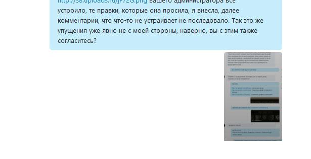 http://sf.uploads.ru/e1Ql8.jpg