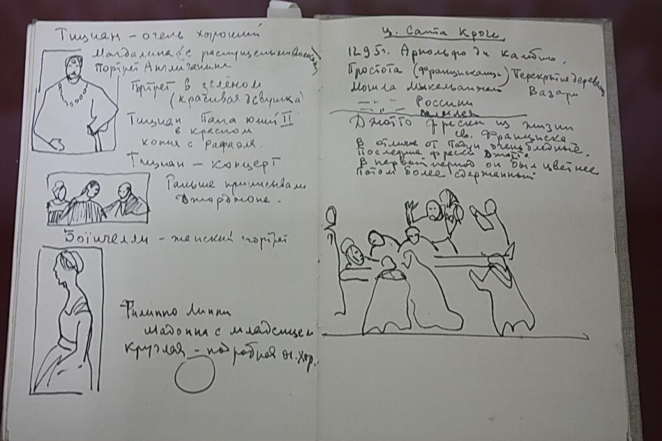 http://sf.uploads.ru/eE6U8.jpg