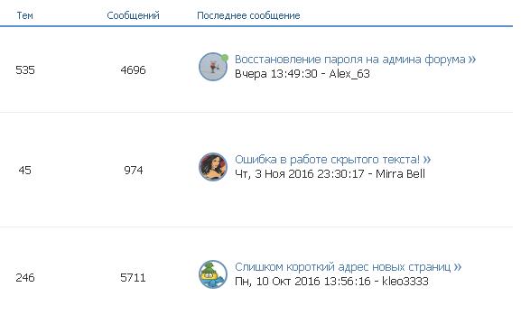 http://sf.uploads.ru/ecxb6.png