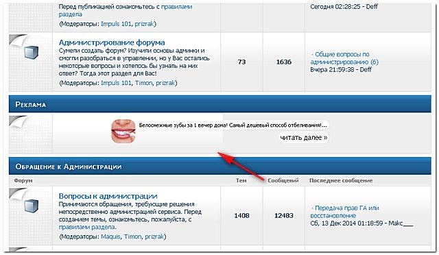 http://sf.uploads.ru/egiLo.jpg