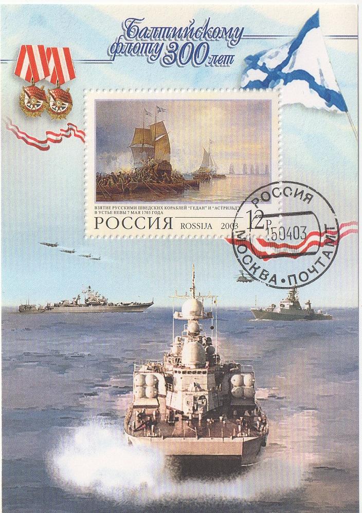 http://sf.uploads.ru/egnjc.jpg