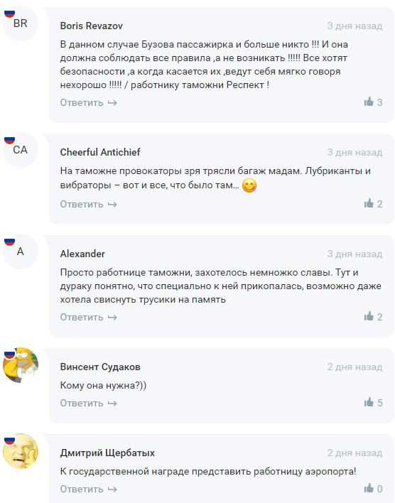http://sf.uploads.ru/ezFI0.jpg