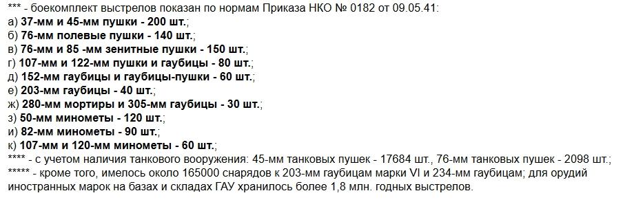 http://sf.uploads.ru/f2BOA.jpg