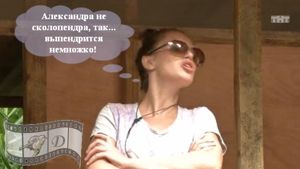 http://sf.uploads.ru/f9u54.png