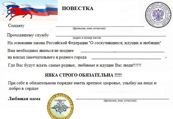 http://sf.uploads.ru/fWP5X.jpg
