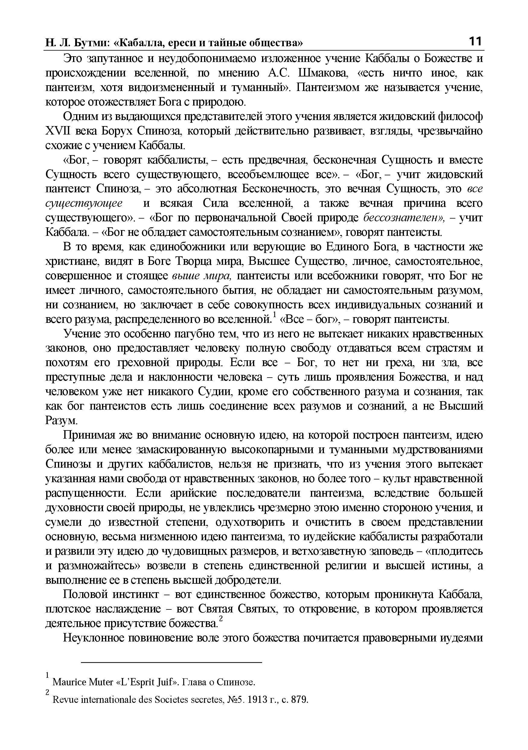 http://sf.uploads.ru/fZauo.jpg