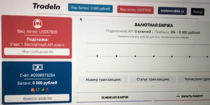http://sf.uploads.ru/fk0lo.png