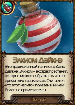 http://sf.uploads.ru/fqME8.png