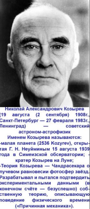 http://sf.uploads.ru/g4e9S.jpg
