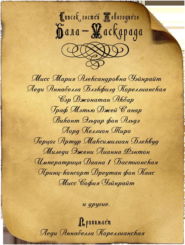 http://sf.uploads.ru/gF0hT.png