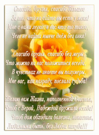 http://sf.uploads.ru/gIshf.png