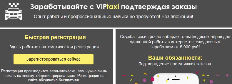 http://sf.uploads.ru/gNJWF.png