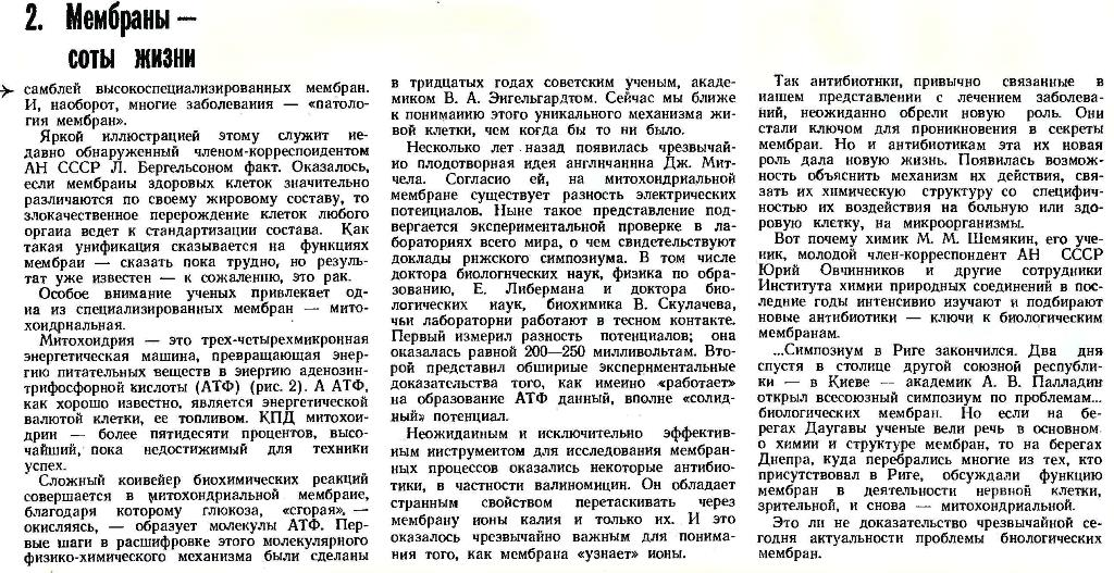 http://sf.uploads.ru/gcMOf.jpg