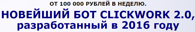 http://sf.uploads.ru/glTyC.png