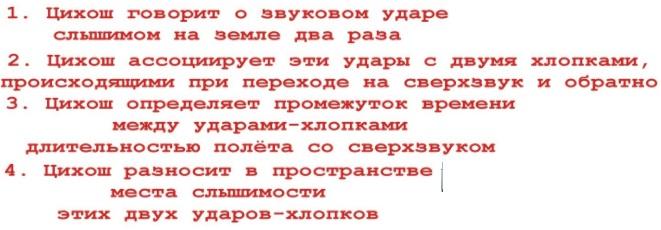 http://sf.uploads.ru/hIK9D.jpg