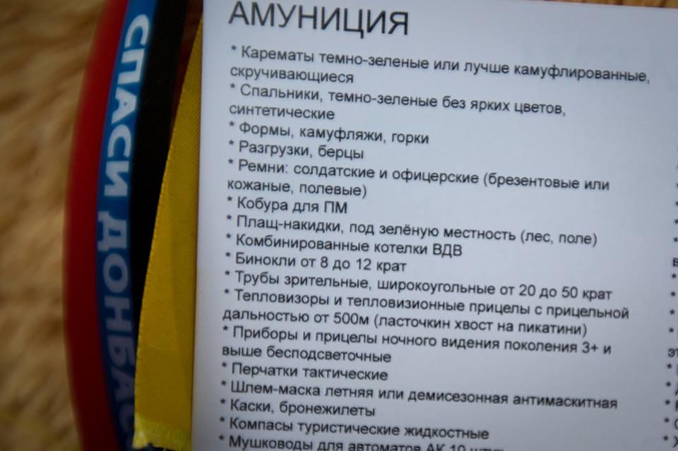http://sf.uploads.ru/he0lK.jpg