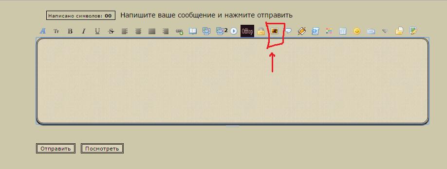 http://sf.uploads.ru/hjO9k.png