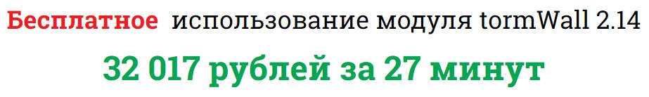 Multi Cash - От 10 000 рублей в день с помощью платформы I4uTN