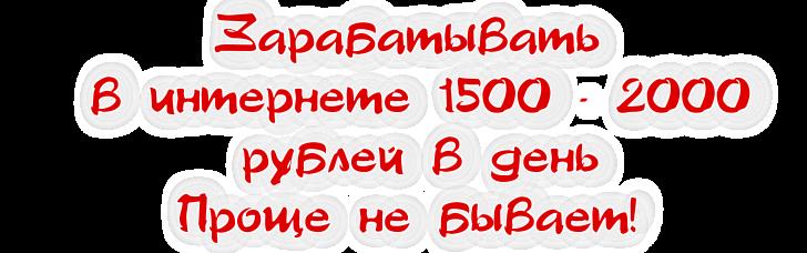 http://sf.uploads.ru/i6Gup.png
