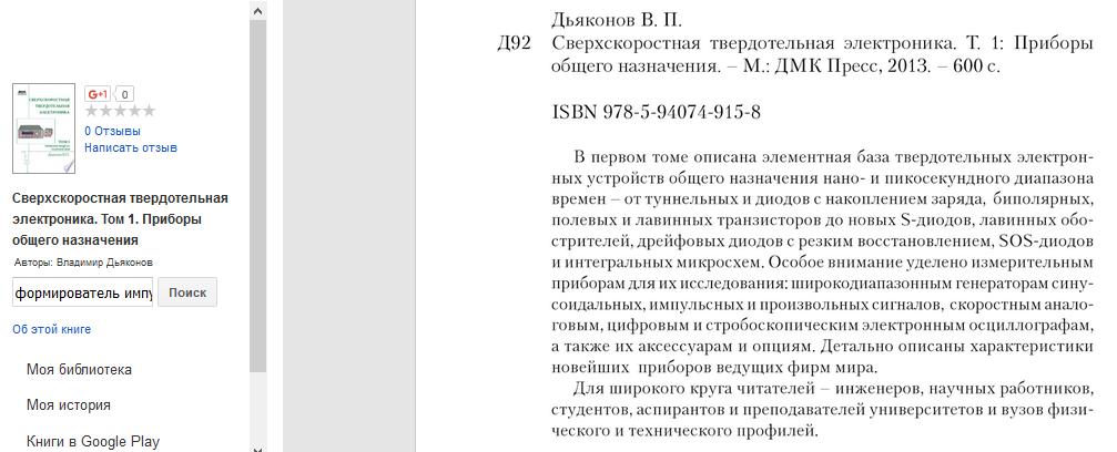 http://sf.uploads.ru/i7MOR.png