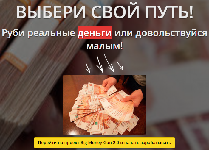 http://sf.uploads.ru/iH6UY.png