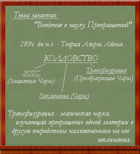 http://sf.uploads.ru/iLpRg.jpg